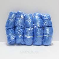 Одноразовые бахилы, плотность 2 г., (синие), 100 шт. в упаковке