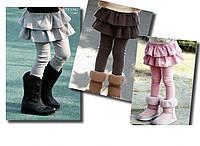 Трикотажные штаны с юбкой