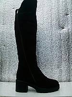 Сапоги ботфорты женские на каблуке на широкую ногу выше колена