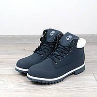 Ботинки Мужские зимние Timberland синие, зимняя обувь