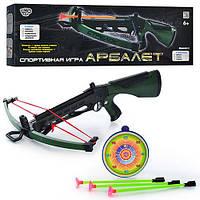 Игровой спортивный Limo Toy Арбалет с мишенью и стрелами