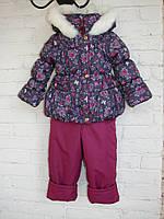 Детские легкие теплющие комбинезоны на овчине для девочек р.98-110 розово-серый снежинки