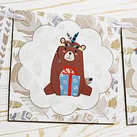 Бумажная гирлянда С Днем рождения Мишка
