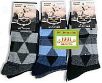 Мужские теплые махровые носки с ангорой Nanhai.