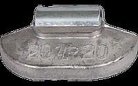 Грузик набивной для стальных дисков 20 г