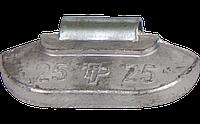 Грузик набивной для стальных дисков 25 г