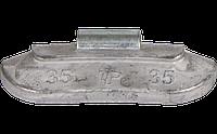 Грузик набивной для стальных дисков 35 г