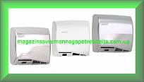 Автоматичні сушарки для рук Mediclinics SPEEDFLOW М06АС Іспанія