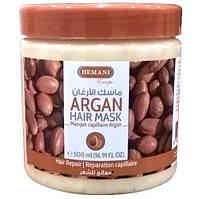 Маска для волос с маслом арганы от Hemani, 500г