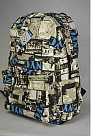 Класный подростковый рюкзак