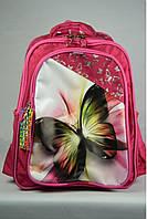 Класный школьный рюкзак