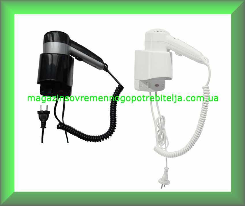 Фен для волос MEDICLINICS SC0020 (белый) Испания - Интернет-магазин  современного потребителя в fa301815d11a2
