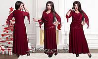 Платье женское с шифоном и пайетками