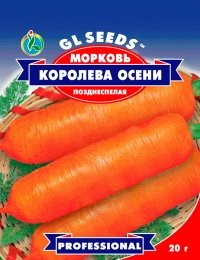 "Семена моркови ""Королева осени""  20 г"