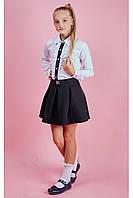 Школьная юбка в складку