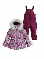 Детские легкие теплющие комбинезоны на овчине для девочек р.98 розово-бордовый в клубнички