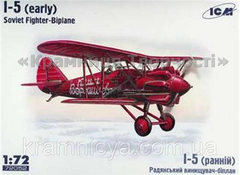 Сборная модель советского самолёта: Polikarpov I-5 (early) Soviet fighter, фото 1