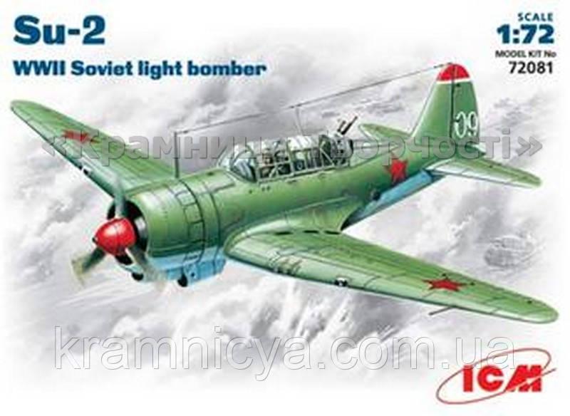 Сборная модель самолёта Sukhoi Su-2 WWII Soviet bomber