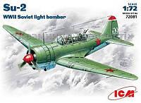 Сборная модель самолёта Sukhoi Su-2 WWII Soviet bomber, фото 1