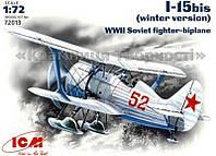 Сборная модель: I-15bis WWII Soviet fighter, winter (Л?так)