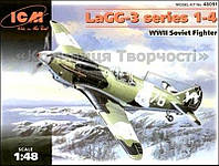 Сборная модель: LAGG-3 series 1 WWII Soviet fighter (Л?та