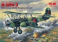 Сборная модель: U-2/Po-2 WWII Soviet multi-purpose aircraft