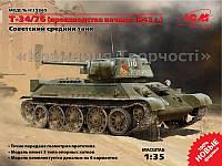 Сборная модель: Т-34/76 (early 1943 production), WWII Soviet Medi, фото 1