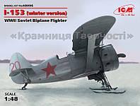 Сборная модель: I-153 'Chaika' WWII Soviet biplane fighter (winte