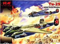 Сборная модель: Tupolev Tu-2 WWII Soviet bomber (Л?так)