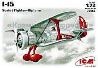 Сборная модель: I-15 Soviet fighter-biplane (Л?так)