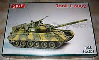 Сборная модель: Танк Т-80 УД