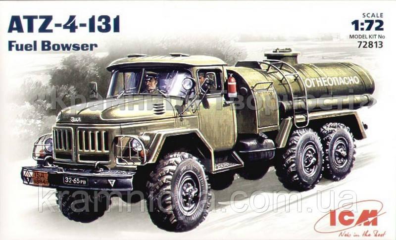 Збірна модель: Zil-131 Soviet truck fuel (Авто)