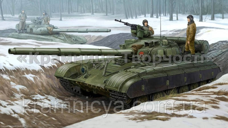 Збірна модель: Танк Т-64Б