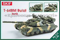 Сборная модель: Танк Т-64БМ 'Булат'