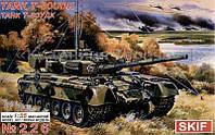 Сборная модель: Танк Т-80УДК