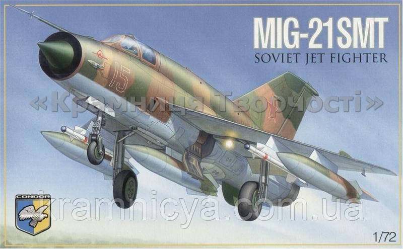 Сборная модель: MiG-21 SMT Soviet multipurpose fighter
