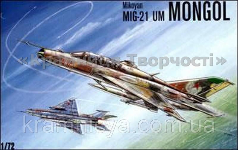Сборная модель: MiG-21 UM MONGOL Soviet trainer-fighter