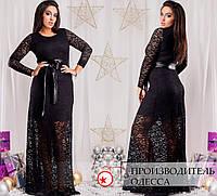Изящное  гипюровое платье с поясом в комплекте