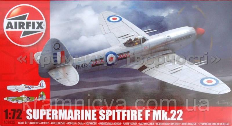 Сборная модель: Supermarine Spitfire F22/24