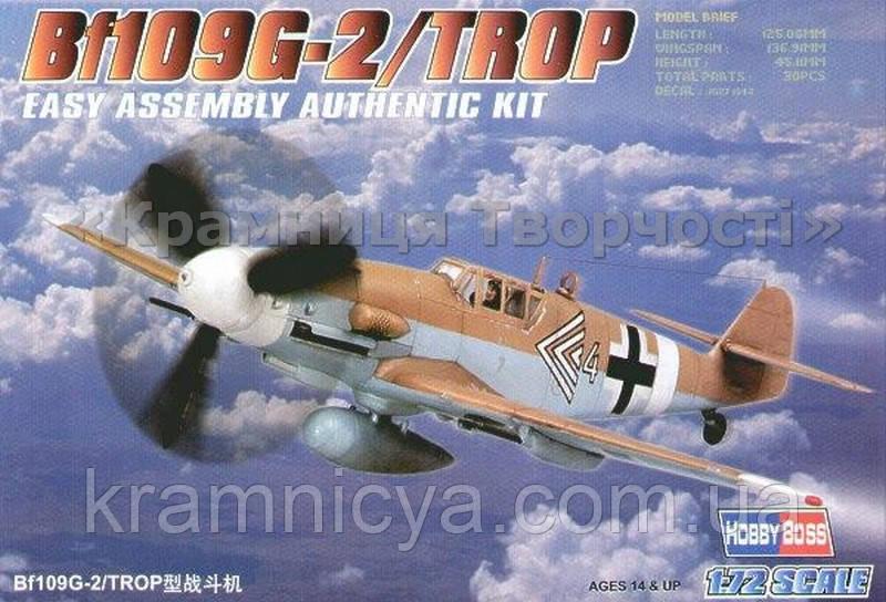 Сборная модель: Bf109G-2/Trop
