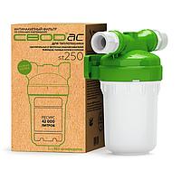 Фильтр для воды СВОД АС ST250 на 42000л. тип 10/250 для теплотехники с картриджем антинакипный.