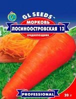 """Семена моркови """" Лосиноостровская""""  20 г"""