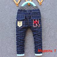 Детские котоновые брюки на мальчика