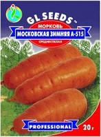 """Насіння моркви """"Московська зимова"""" 20 р"""
