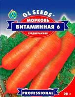 """Насіння моркви """"Вітамінна-6"""" 20 р"""