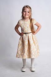 Красивое платья для настоящей принцессы