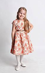 Нарядное детское платья для настоящей принцессы