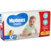 Подгузники Huggies Classic №4 Jumbo 50 шт. (7-16 кг.)