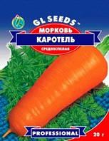"""Насіння моркви """"Каротель"""" 20 р"""