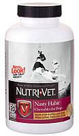 Nutri-Vet Nasty Habit От поедания экскрементов для собак, 60 шт